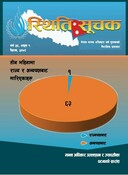 Situation Report January-March 2021_Layout 1.qxd
