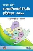 Gandaki Province child situation report 2077